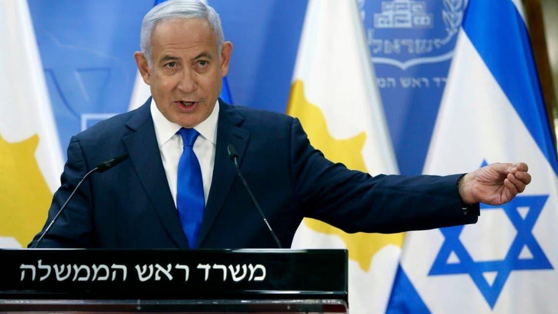Israel: Natinyahu