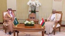 مسقط میں سعودی وزیر خارجہ کی اپنے عمانی ہم منصب سے ملاقات