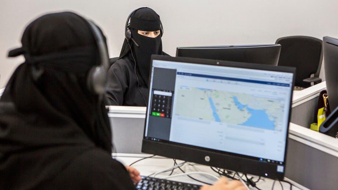 Saudi working Women