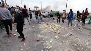 مقتل متظاهر عراقي وإصابة 30 في الناصرية