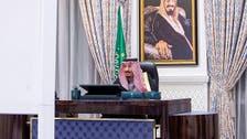 هذه أبرز قرارات مجلس الوزراء السعودي