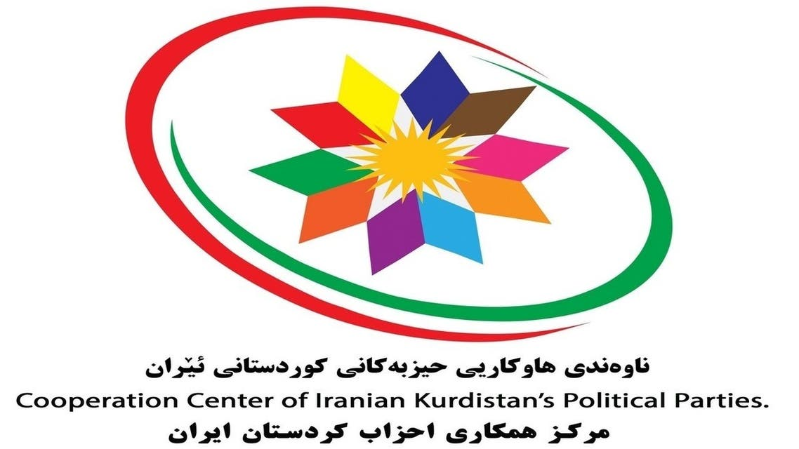 مرکز همکاری احزاب کردستان ایران