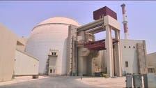 گزارشهای اطلاعاتی: افشای جزییاتی مخفی از برنامه هستهای ایران