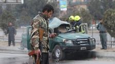 Engine explosion, fire kill ten Afghan civilians: Officials