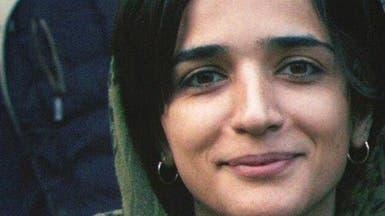 طالبة رددت نشيدا بجامعة طهران.. فعاقبوها بالسجن 5 سنوات