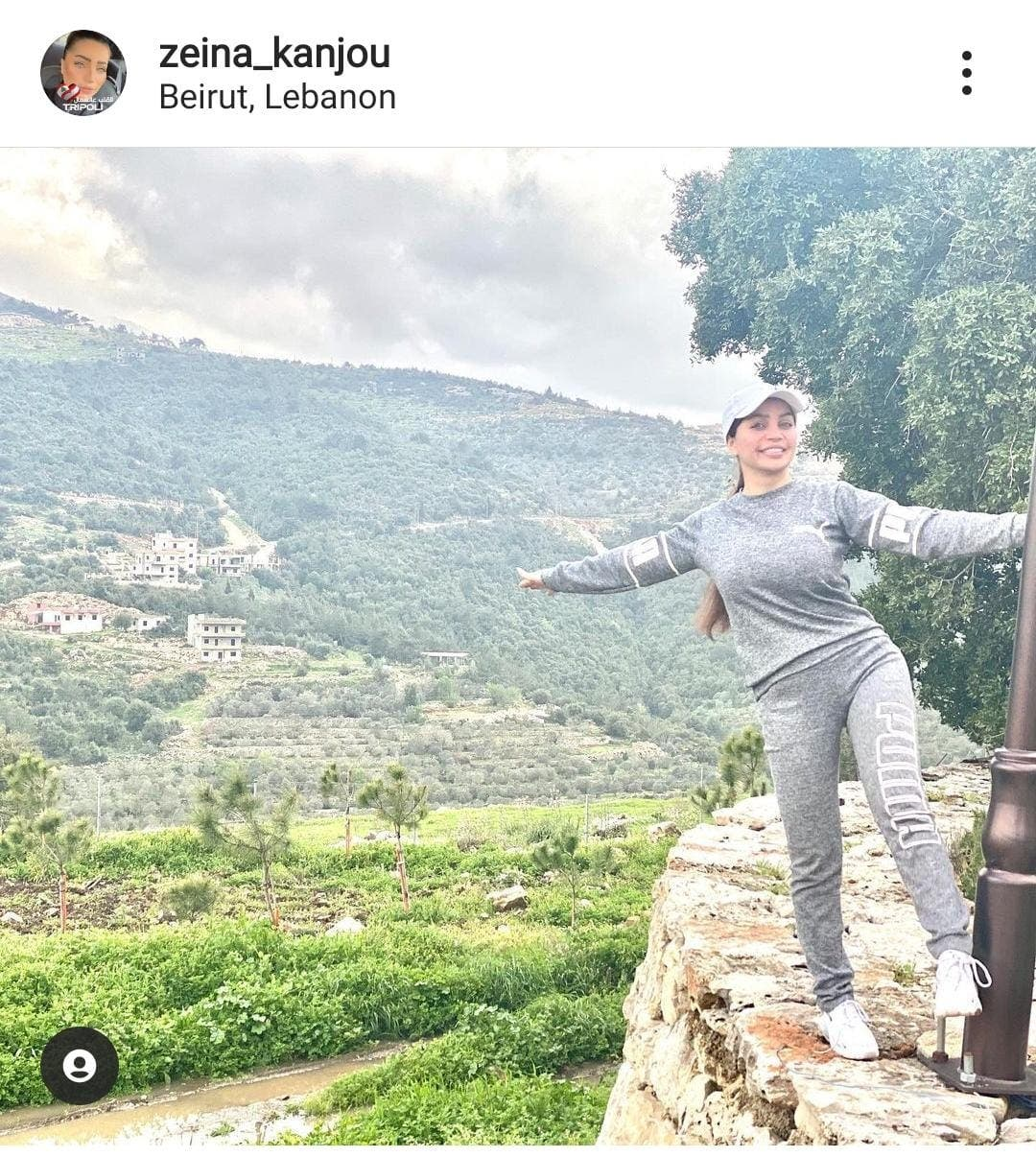 Zeina Kanjou was a young woman murdered, another victim of domestic violence. (Instagram)
