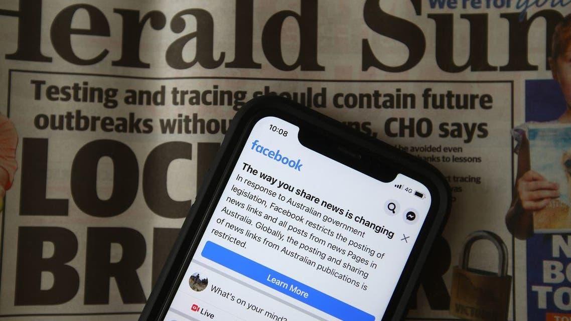 فيسبوك تستثمر في الأخبار