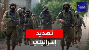 """إسرائيل تهدد بضرب ترسانة """"حزب الله"""" إن تجاوز عدد الصواريخ الدقيقة كمية معينة"""