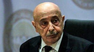عقيلة صالح: يدعو النواب لحضور جلسة البت في الميزانية