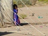 الأمم المتحدة تواصل دعوتها إلى وقف فوري للعنف في مأرب