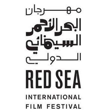 """بمشاركة مواهب عدة.. وفدٌ سعودي في """"البندقية السينمائي"""""""