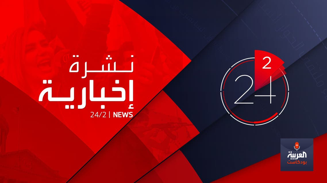 24_2_NEWS_16X9