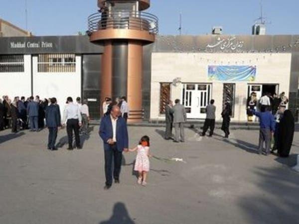 بازداشت یک شهروند فرانسوی توسط نیروهای امنیتی در استان خراسان رضوی