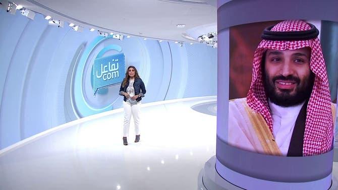 تفاعلكم | هاشتاق سلامتك يا أبو سلمان يتصدر الترند العالمي وماكرون يتحدى يوتيوبرز