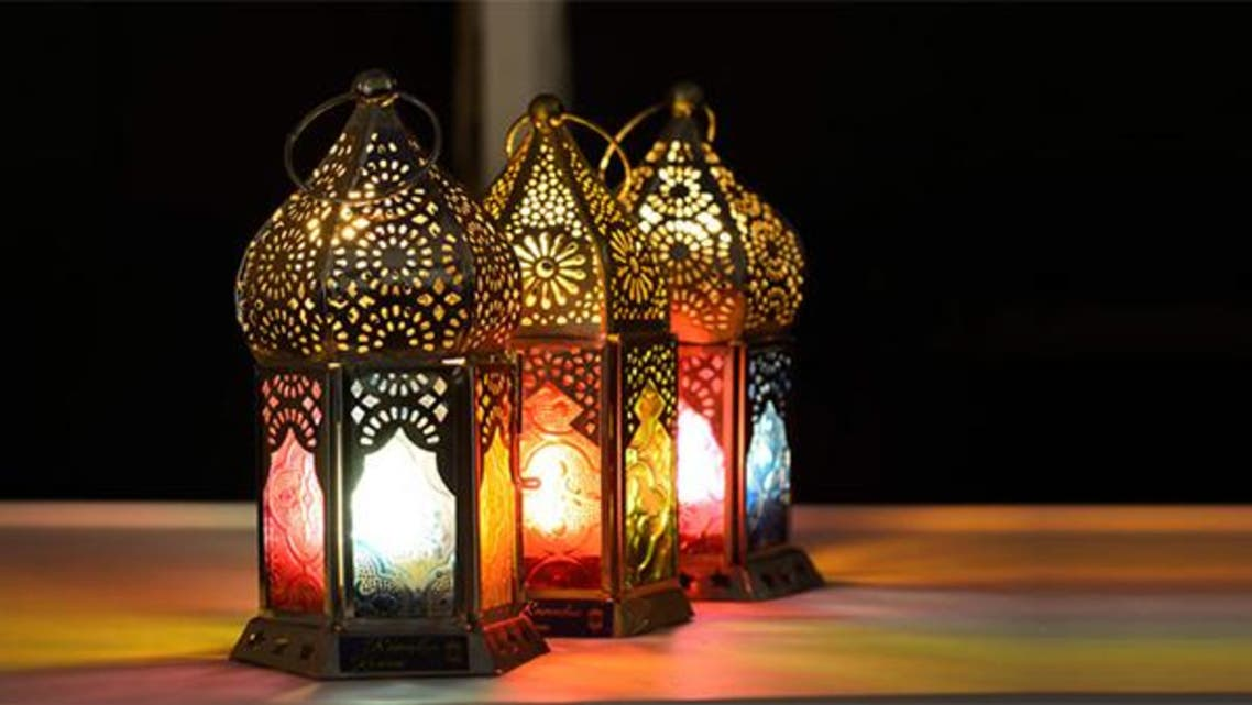 So, this is the date of the beginning of the blessed month of Ramadan