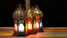 ماہرین فلکیات نے ماہ صیام اور عیدالفطر کی پیش گوئی کر دی