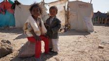 حكومة اليمن تدعو لتدخل عاجل لإنقاذ حياة النازحين بمأرب