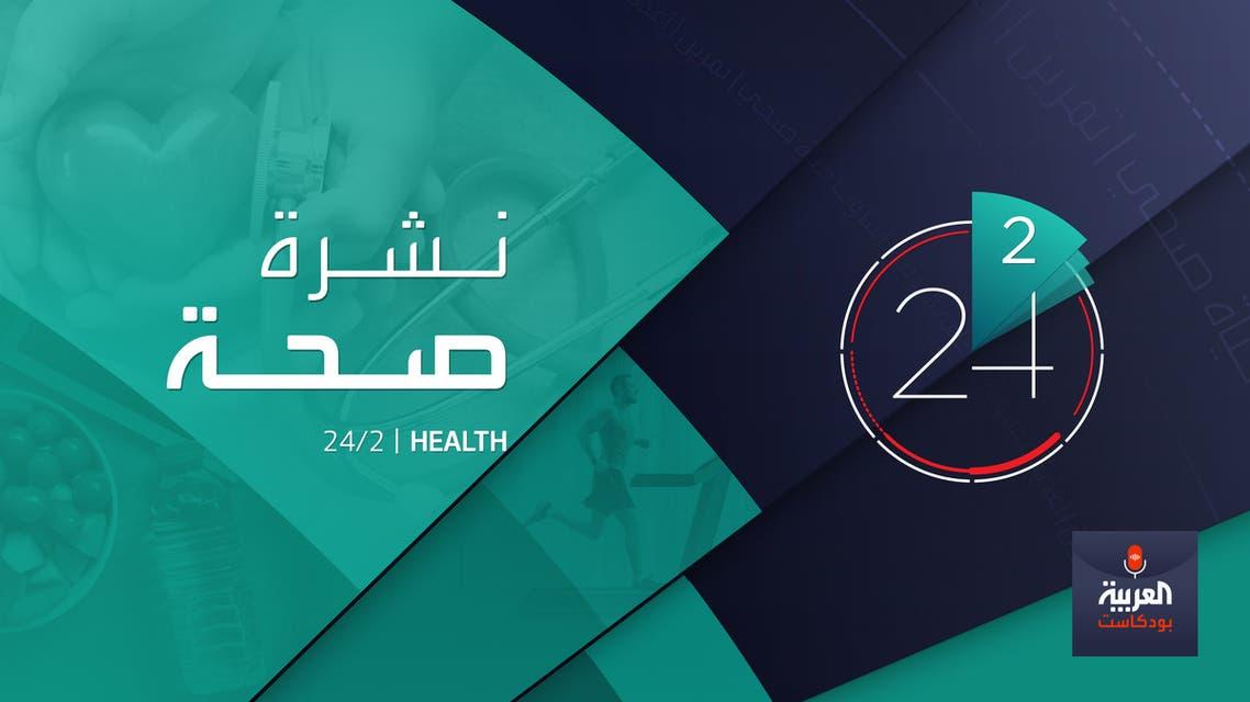 24_2_HEALTH_16X9