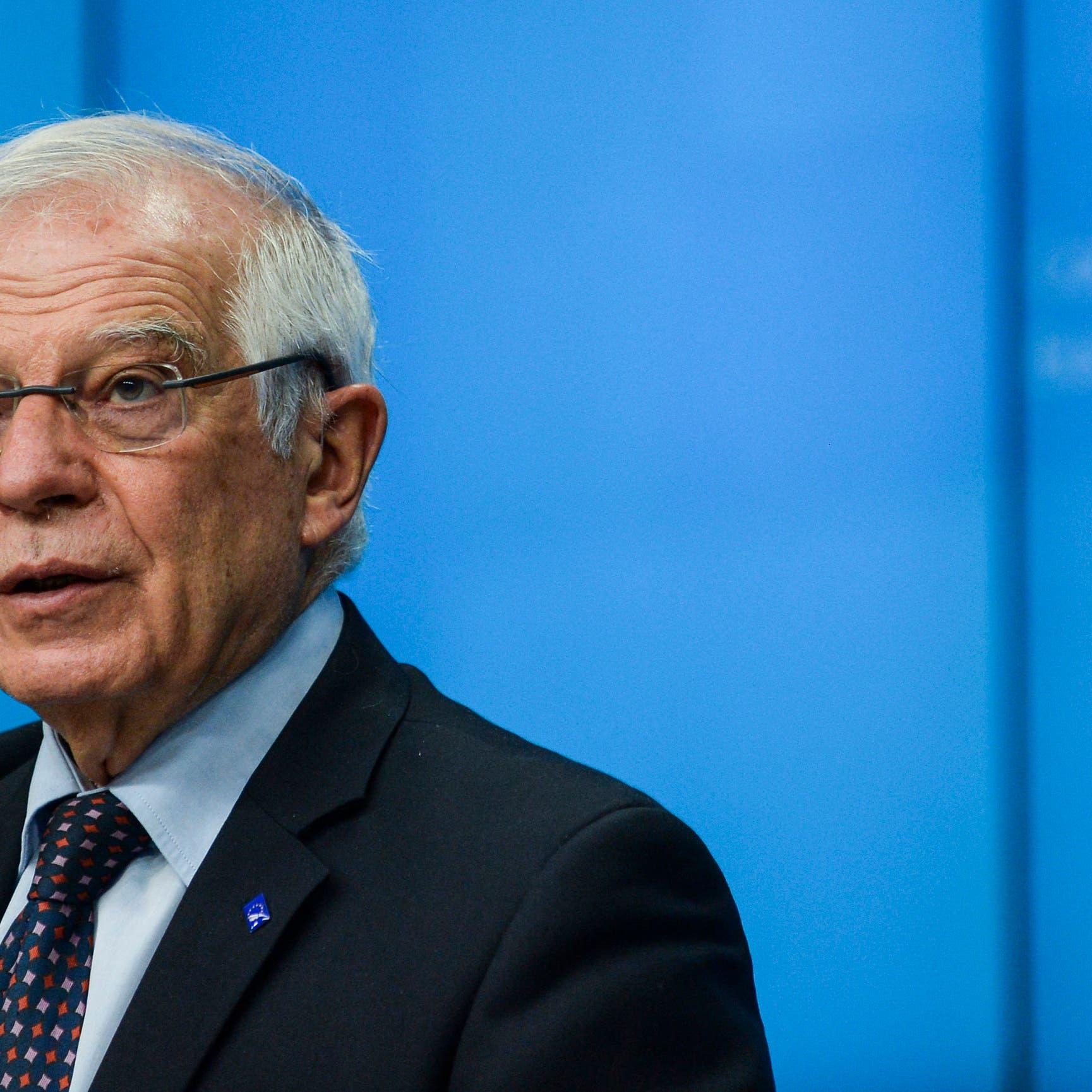 """الاتحاد الأوروبي """"قلق"""" من التصعيد الإيراني النووي الأخير"""