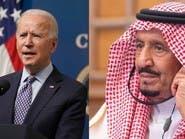 بايدن يؤكد للملك سلمان الالتزام بالدفاع عن أمن السعودية
