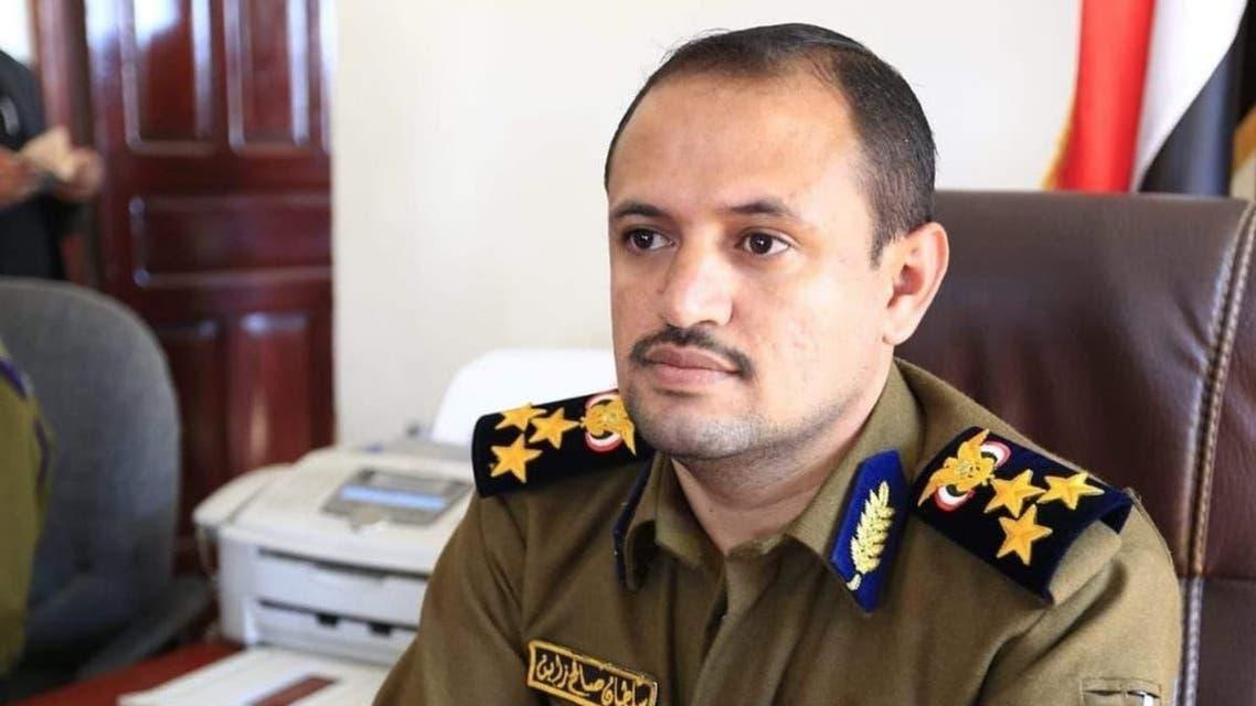 Sultan Saleh