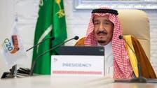 Saudi Arabia's King Salman issues several new royal orders