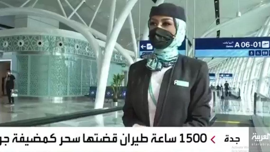 Airhost talking to Alarabiya News