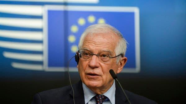 قلق أوروبي من تطورات البرنامج النووي الإيراني