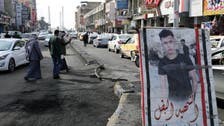 US outraged by violence against Iraqi demonstrators: State Department