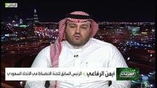 """أيمن الرفاعي: عقوبات """"الانضباط"""" كانت ضعيفة"""