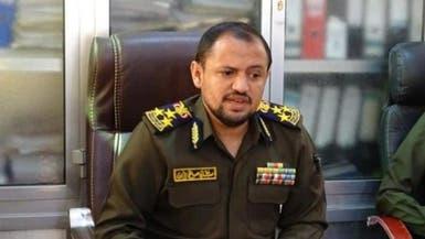 عقوبات أممية على مسؤول في شرطة الحوثيين في صنعاء