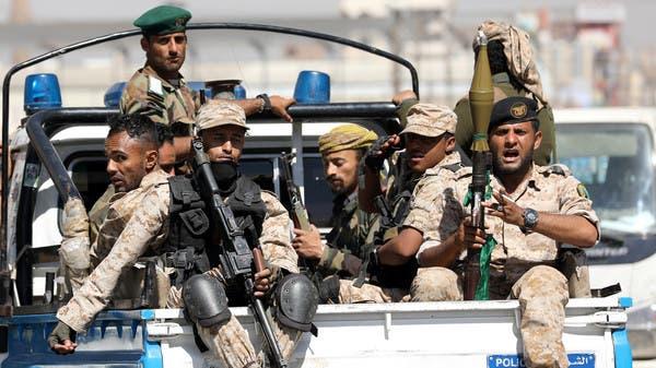 اليمن.. مذكرة لمجلس الأمن تتهم الحوثي بالتعاون مع القاعدة وداعش