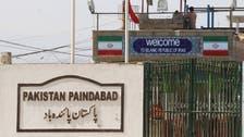 هيومن رايتس تطالب إيران بالتحقيق بقتل أشخاص على حدود باكستان