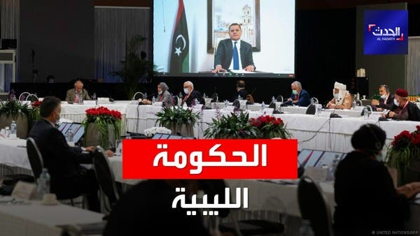 ليبيا.. رئيس الحكومة المكلف يسلم تشكيلة حكومته النهائية إلى رئيس مجلس النواب