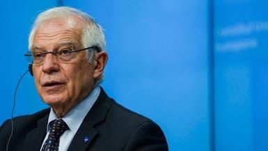 ابراز نگرانی مجدد اتحادیه اروپا از تنشآفرینیهای هستهای ایران