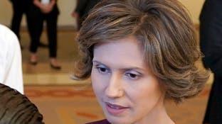 أسماء الأسد تسيطر على ثاني شركة اتصالات في سوريا