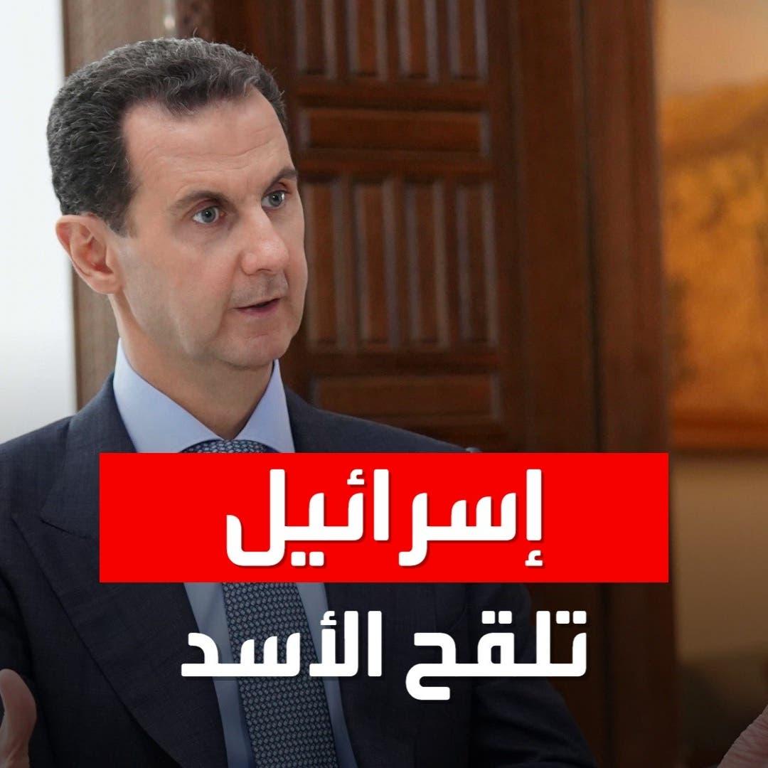 إسرائيل تلقح بشار الأسد ضد كورونا