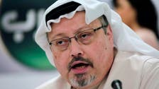 Saudi Arabia 'completely rejects' US report's assessment on murder of Jamal Khashoggi