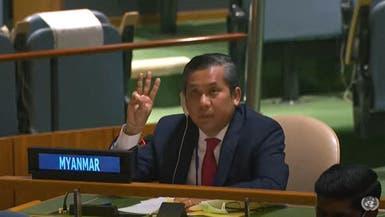 سفير ميانمار في الأمم المتحدة يعارض بشدة الانقلاب في بلاده