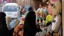یمنی حوثی جنسی تشدد کو خواتین کے خلاف ہتھیار کے طور پر استعمال کررہے ہیں:برطانیہ