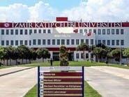 المعارضة التركية: 27 شخصاً من عائلة واحدة يعملون بذات الجامعة!