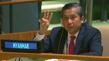 """كلمة مؤثرة لسفير ميانمار بالأمم المتحدة.. """"سنواصل الكفاح"""""""