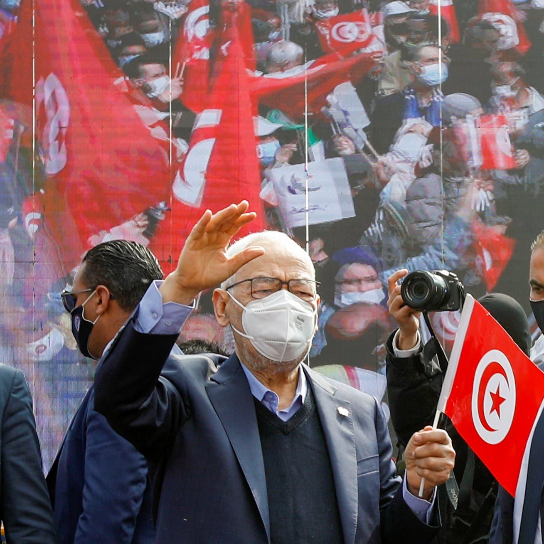 Tunisian judiciary investigating Ennahda, two other parties: Judicial source