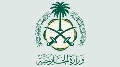 استقبال پادشاهی سعودی از رای اعتماد به دولت جدید لیبی