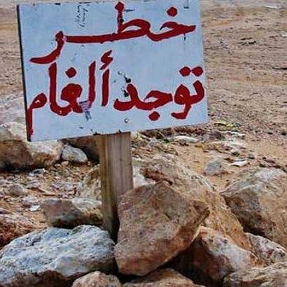 كابوس لا ينتهي.. حقل ألغام حوثية بمساحة واسعة غرب اليمن