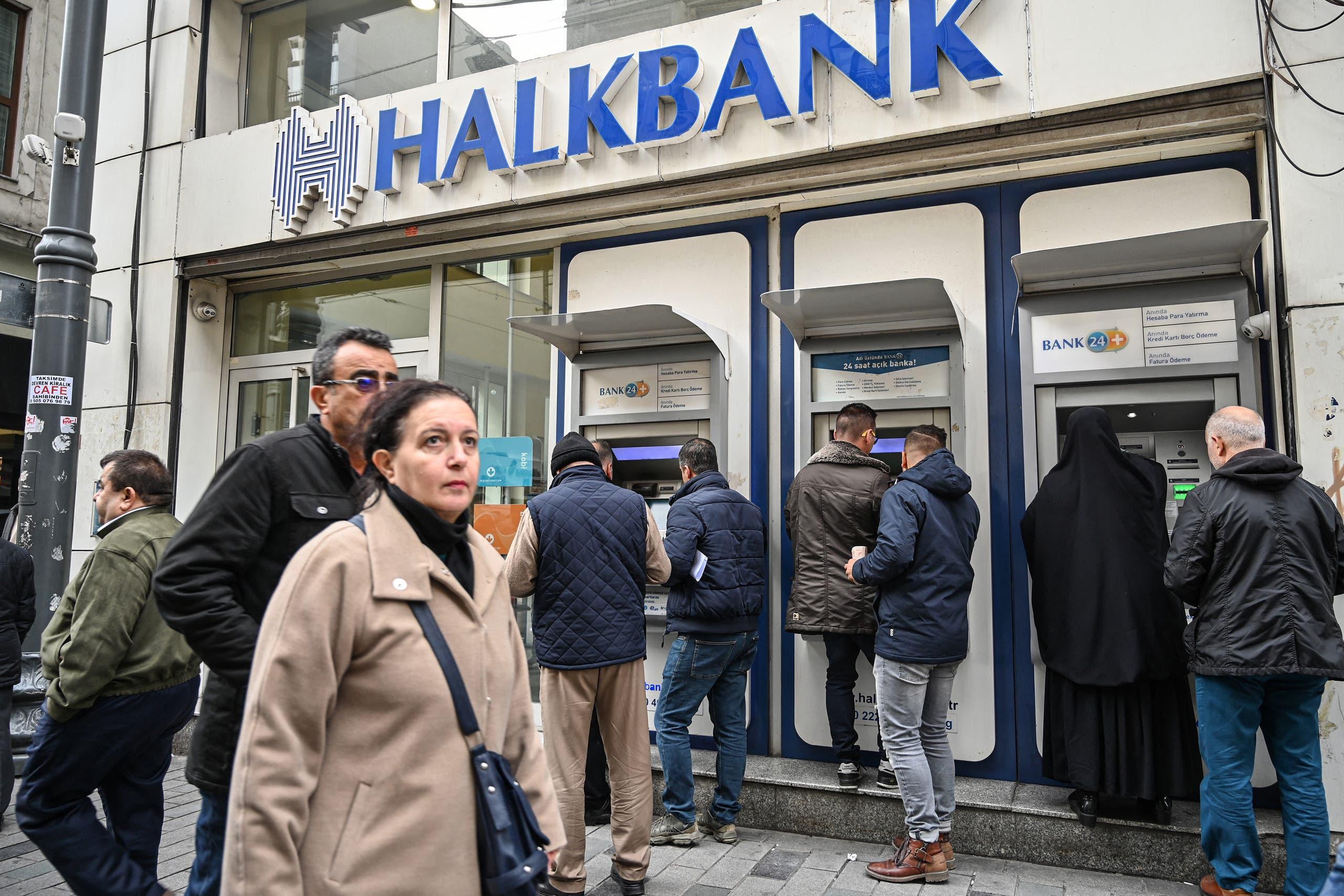 بنك خلق التركي (أرشيفية- فرانس برس)