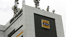 South African telecoms giant MTN eyes $65 mln deal for Syrian business