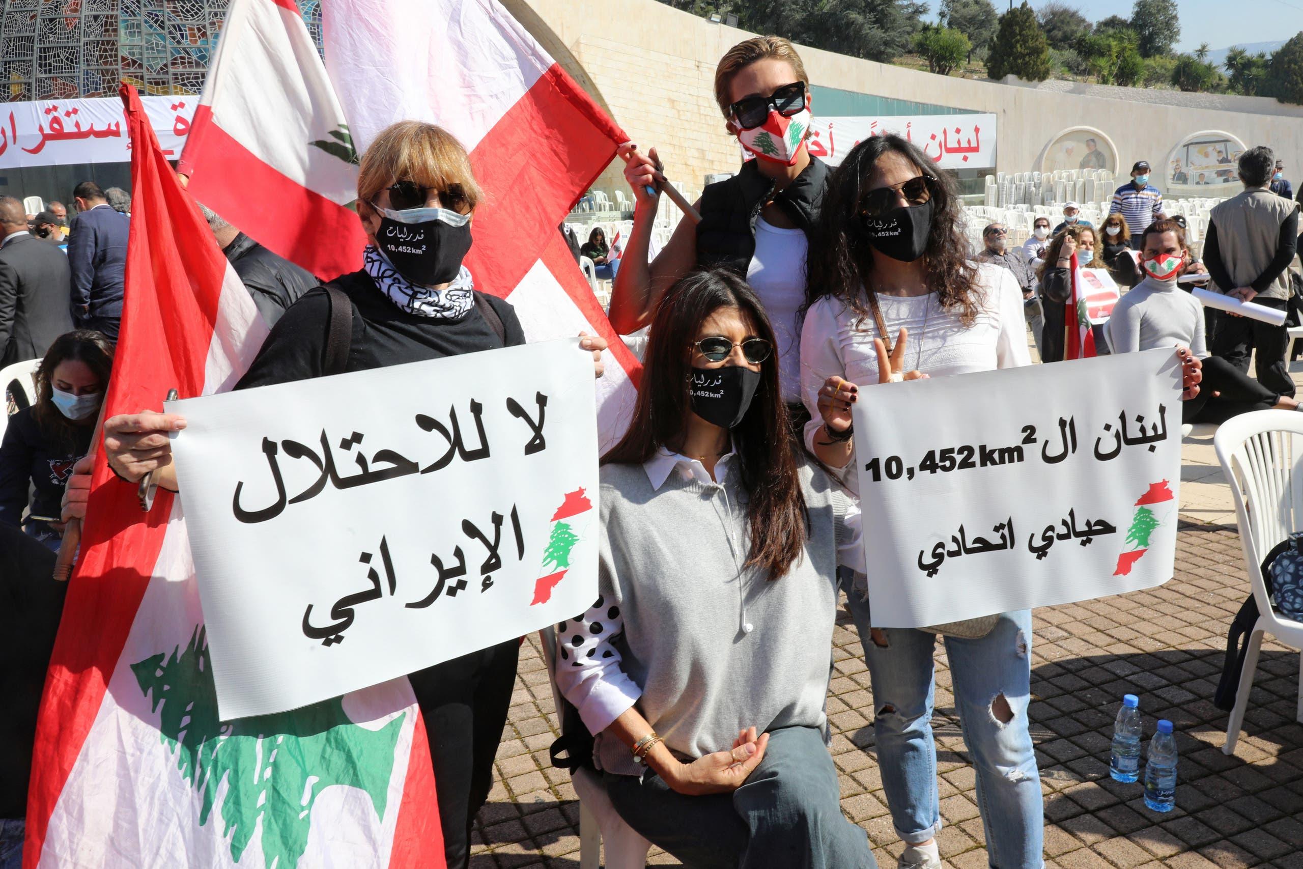 من مسيرة التأييد للبطريرك الماروني في لبنان (فرانس برس)