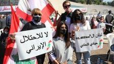 غضب لبناني من سفير إيران.. بعد دخول على خط البطريرك