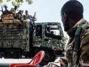 لجنة حقوقية إثيوبية: جماعة مسلحة سيطرت على مقاطعة بغرب البلاد